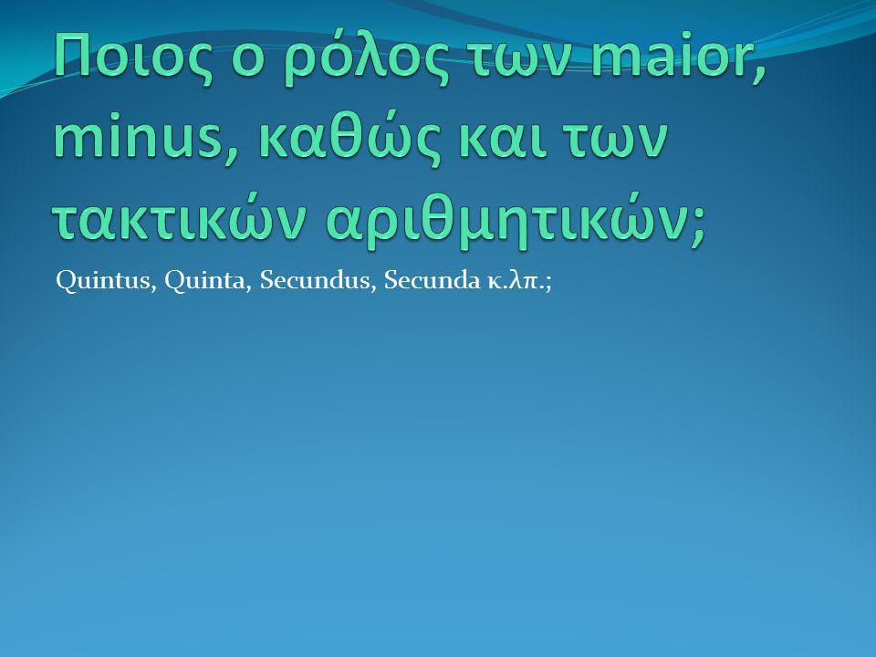 Quintus, Quinta, Secundus, Secunda κ.λπ.;