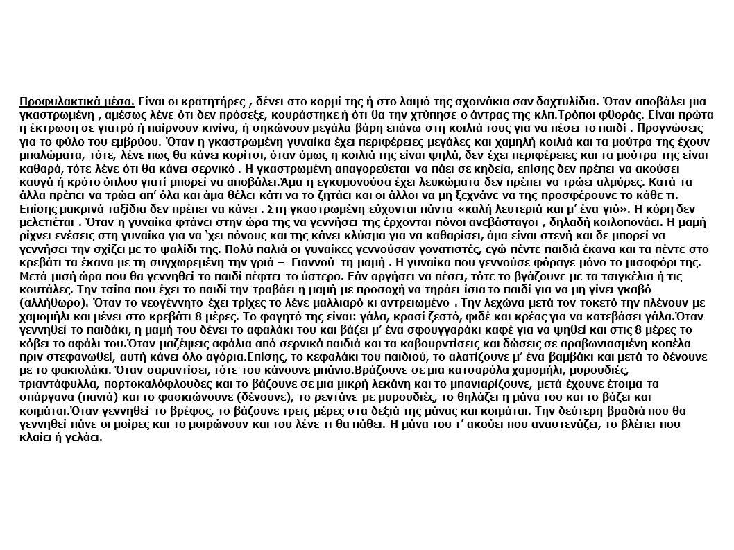 Ο ΓΑΜΟΣ Ντενις ΛωληςΝτενις Λωλης Ντένις Λώλης Ντάτση Κριος Σοακάτσι Ντενίσα Νουμάνι Λέντιο