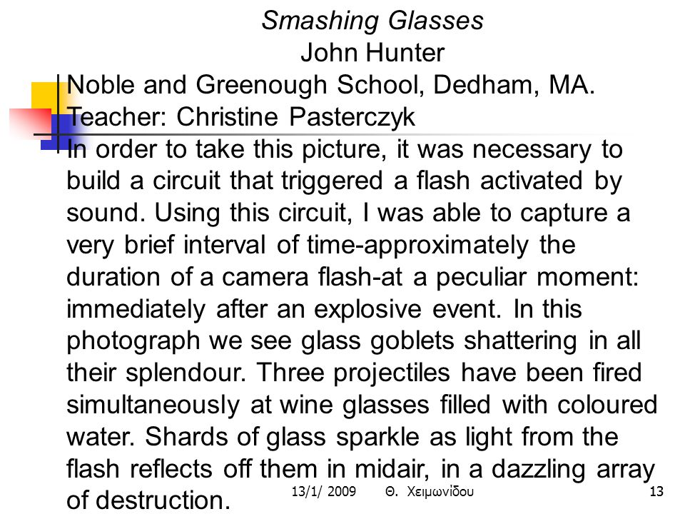 13/1/ 2009 Θ. Χειμωνίδου13 Smashing Glasses John Hunter Noble and Greenough School, Dedham, ΜΑ. Teacher: Christine Pasterczyk In order to take this pi
