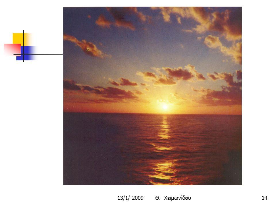 13/1/ 2009 Θ. Χειμωνίδου14