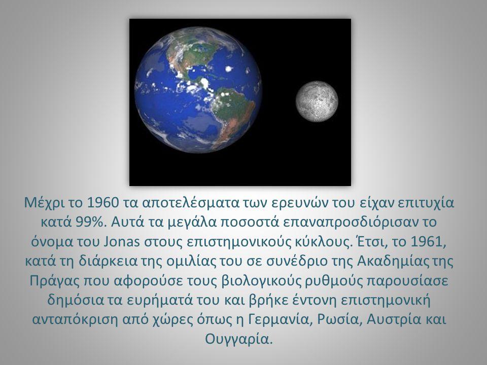 Μέχρι το 1960 τα αποτελέσματα των ερευνών του είχαν επιτυχία κατά 99%. Αυτά τα μεγάλα ποσοστά επαναπροσδιόρισαν το όνομα του Jonas στους επιστημονικού