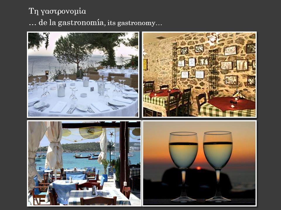 Τη γιορτή … de la fiesta, its celebrations,
