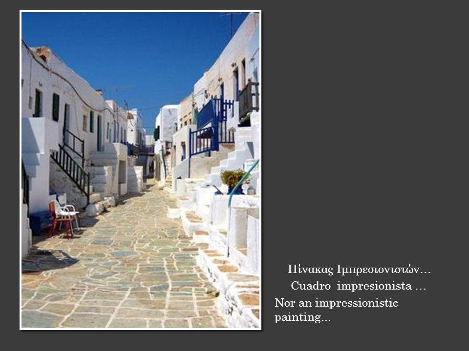 Πίνακας Ιμπρεσιονιστών… Cuadro impresionista … Nor an impressionistic painting...