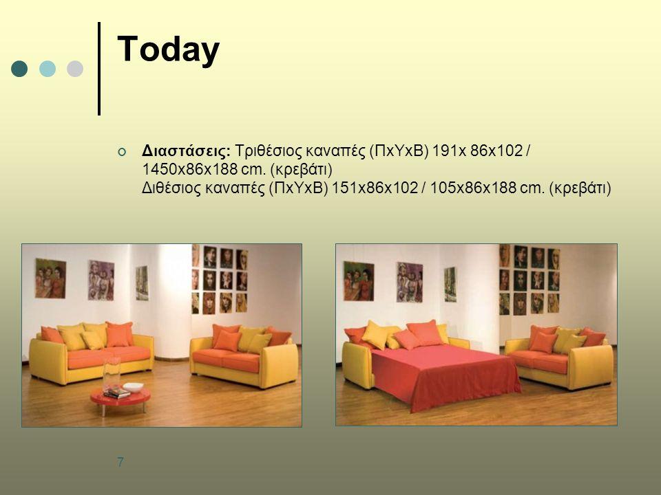 8 Trend Διαστάσεις: Τριθέσιος καναπές (ΠxΥxΒ) 212ή192x 80x 105 / 145ή 125x 80x 188 cm.