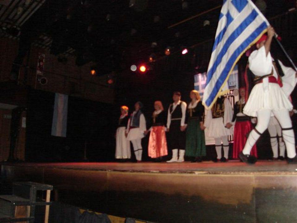 Ελληνικοί χοροί – Danzas Griegas