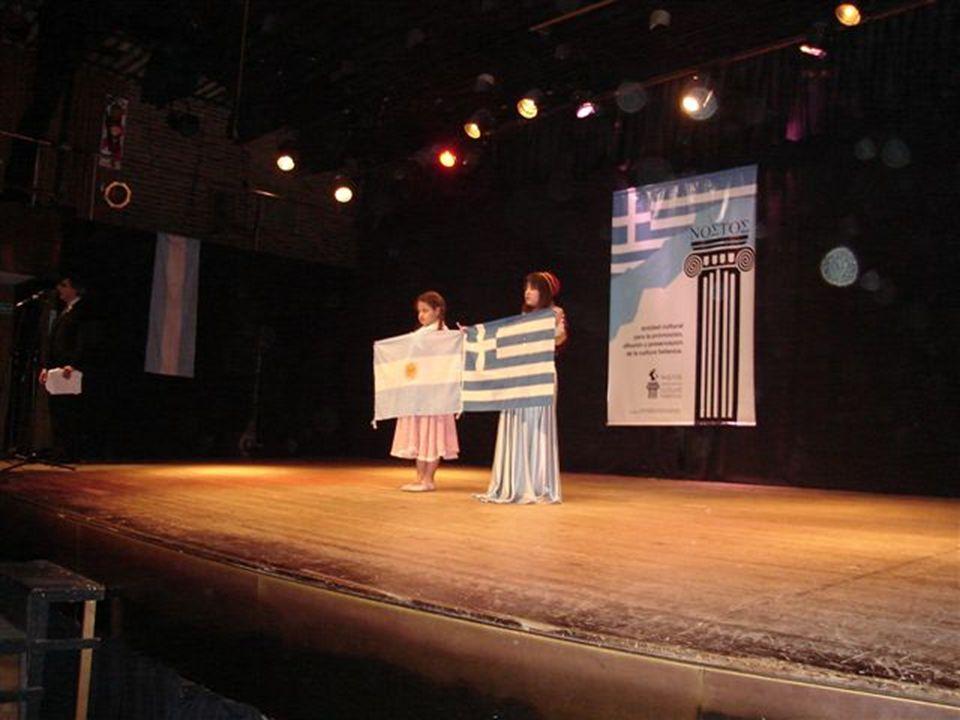 Οι εθνικοί ύμνοι της Αργεντινής και της Ελλάδας - Himnos de Argentina y de Grecia