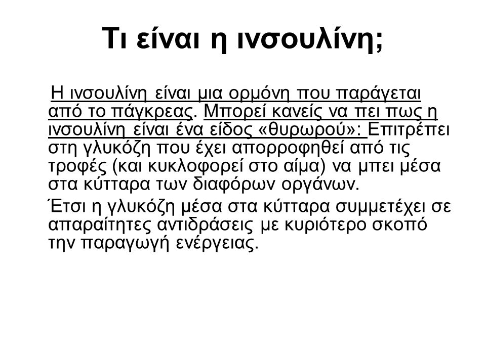 Ράρρας Χριστόφορος Ράπτης Οδυσσέας Τσαλή Ιωάννα-Ειρήνη Τρομπούκη Παναγιώτα