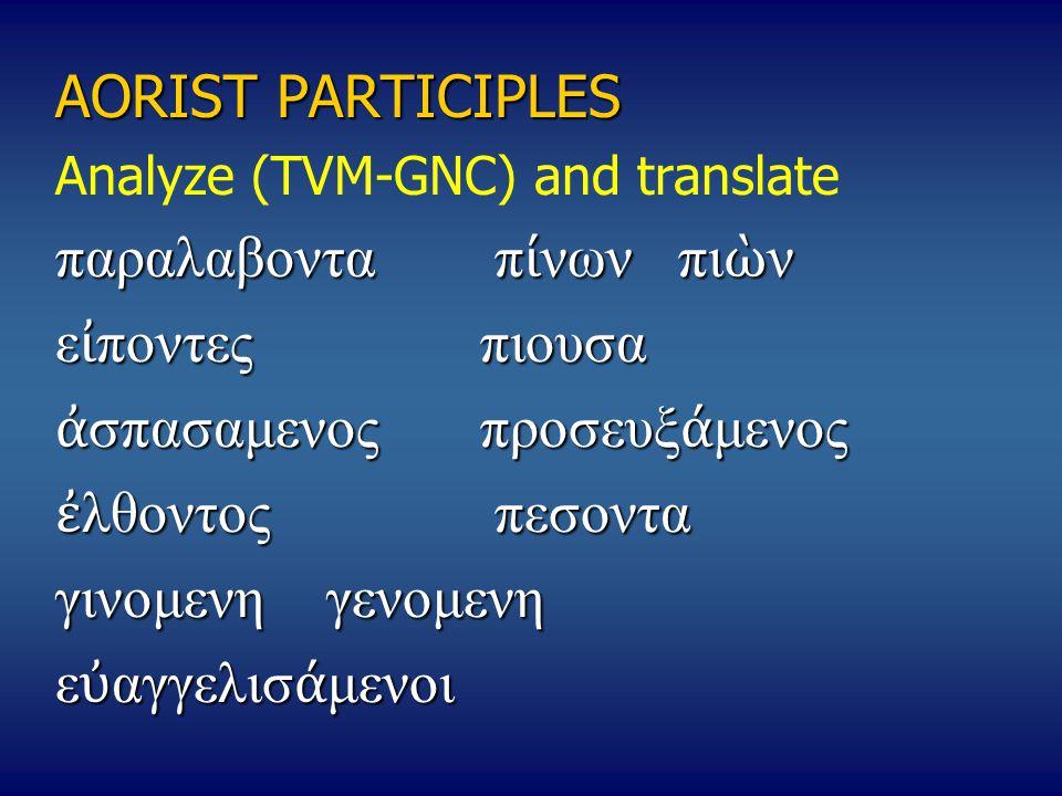 Present MID/PASS/DEP Participles Singular Nom/Voc λυομενος λυομενη λυομενον Gen λυομενου λυομενης λυομενου Dat λυομεν ῳ λυομεν ῃ λυομεν ῳ Acc λυομενον λυομενην λυομενον Plural Nom/Voc λυομενοι λυομεναι λυομενα Gen λυομενων Dat λυομενοις λυομεναις λυομενοις Acc λυομενους λυομενας λυομενα