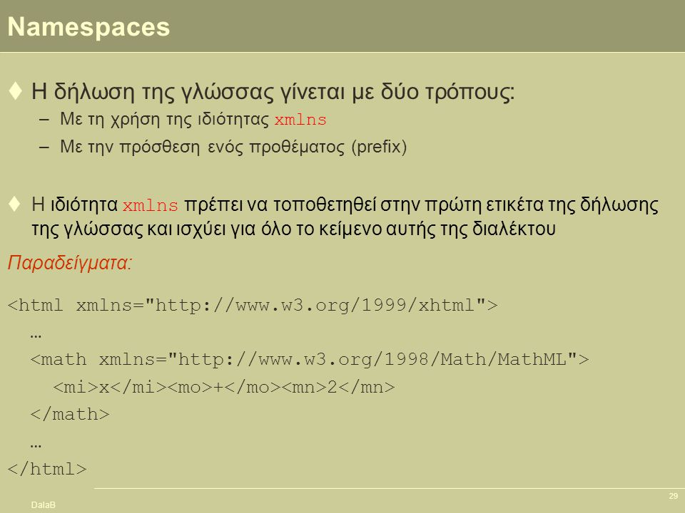 DalaB 29 Namespaces … x + 2 …  Η δήλωση της γλώσσας γίνεται με δύο τρόπους: –Με τη χρήση της ιδιότητας xmlns –Με την πρόσθεση ενός προθέματος (prefix