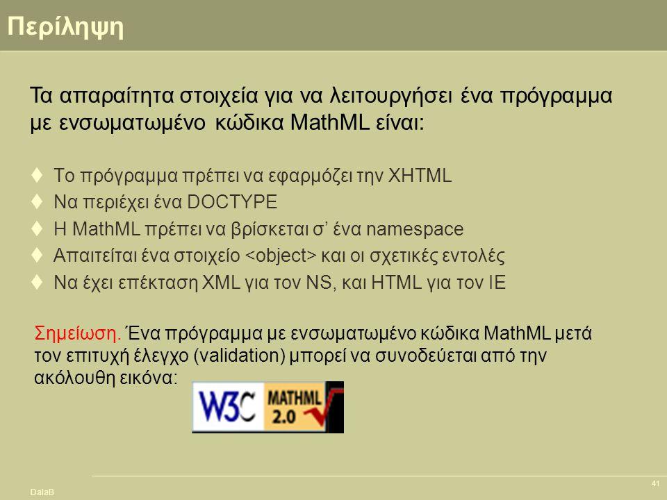 DalaB 41 Περίληψη  Το πρόγραμμα πρέπει να εφαρμόζει την XHTML  Να περιέχει ένα DOCTYPE  Η MathML πρέπει να βρίσκεται σ' ένα namespace  Απαιτείται