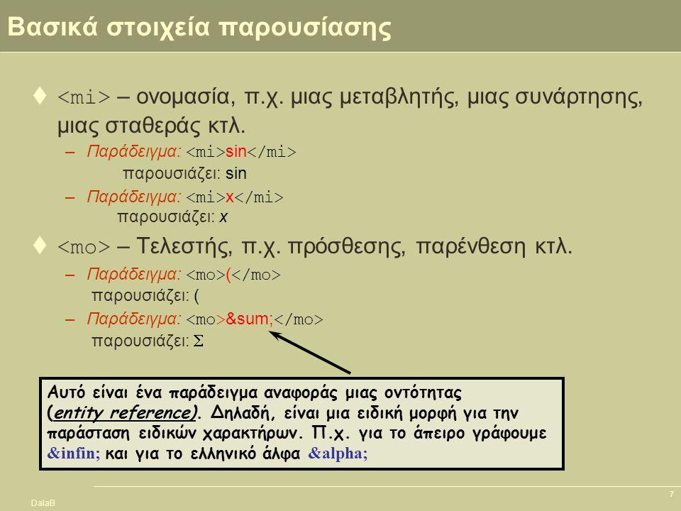 DalaB 7 Βασικά στοιχεία παρουσίασης  – ονομασία, π.χ. μιας μεταβλητής, μιας συνάρτησης, μιας σταθεράς κτλ. –Παράδειγμα: sin παρουσιάζει: sin –Παράδει