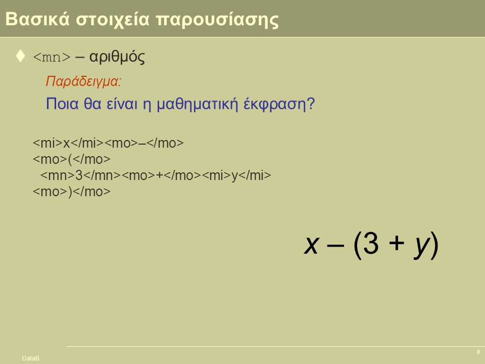 DalaB 8 Βασικά στοιχεία παρουσίασης  – αριθμός Παράδειγμα: Ποια θα είναι η μαθηματική έκφραση? x – ( 3 + y )