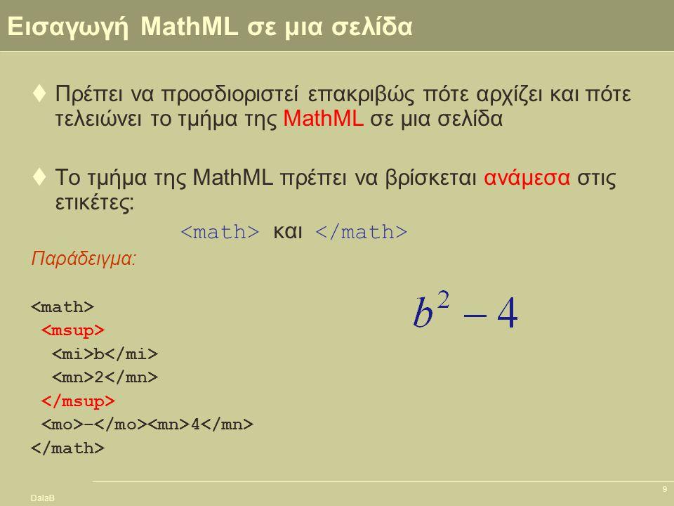 DalaB 9 Εισαγωγή MathML σε μια σελίδα  Πρέπει να προσδιοριστεί επακριβώς πότε αρχίζει και πότε τελειώνει το τμήμα της MathML σε μια σελίδα  Το τμήμα