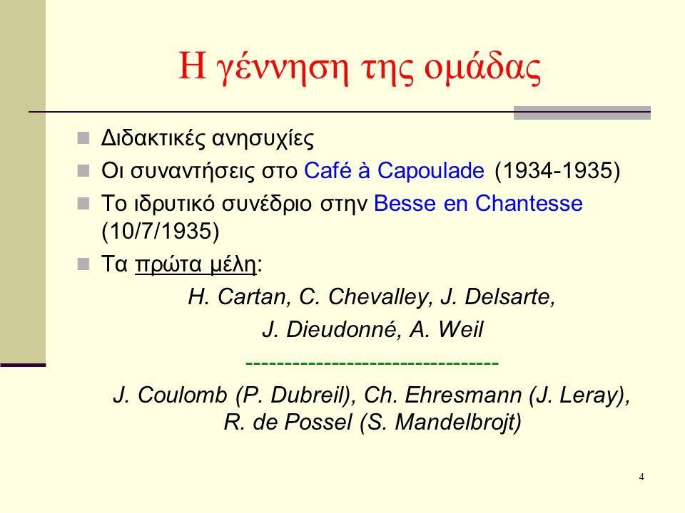 4 Η γέννηση της ομάδας Διδακτικές ανησυχίες Οι συναντήσεις στο Café à Capoulade (1934-1935) Το ιδρυτικό συνέδριο στην Besse en Chantesse (10/7/1935) Τα πρώτα μέλη: H.