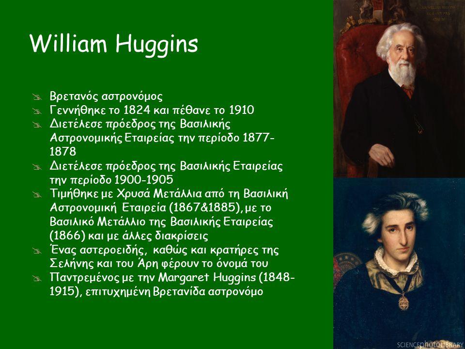  Βρετανός αστρονόμος  Γεννήθηκε το 1824 και πέθανε το 1910  Διετέλεσε πρόεδρος της Βασιλικής Αστρονομικής Εταιρείας την περίοδο 1877- 1878  Διετέλ
