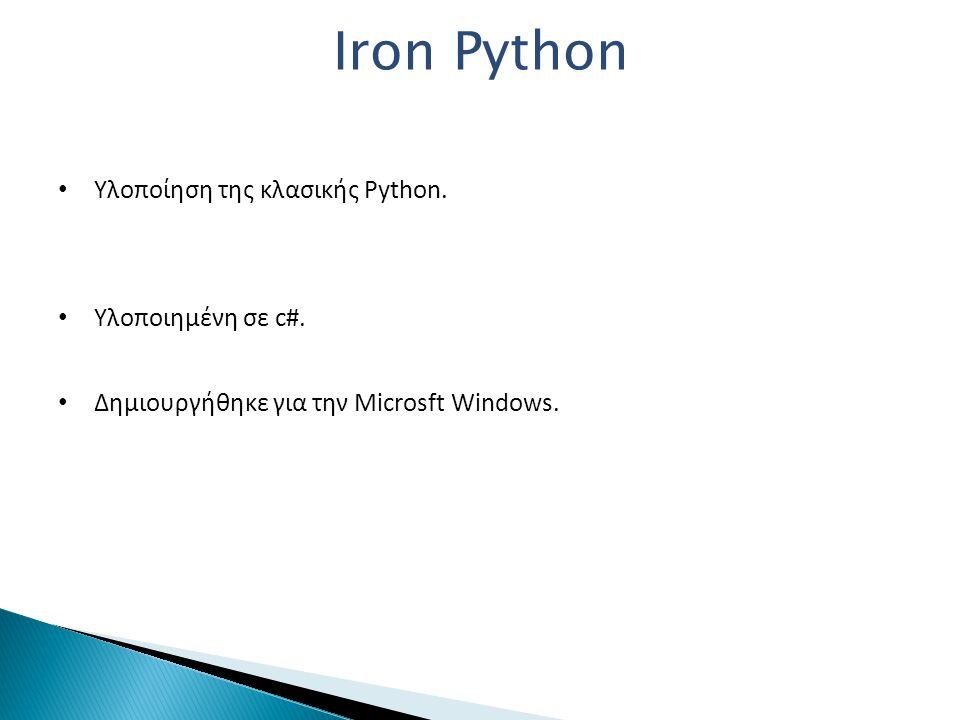 Iron Python Υλοποίηση της κλασικής Python.Υλοποιημένη σε c#.