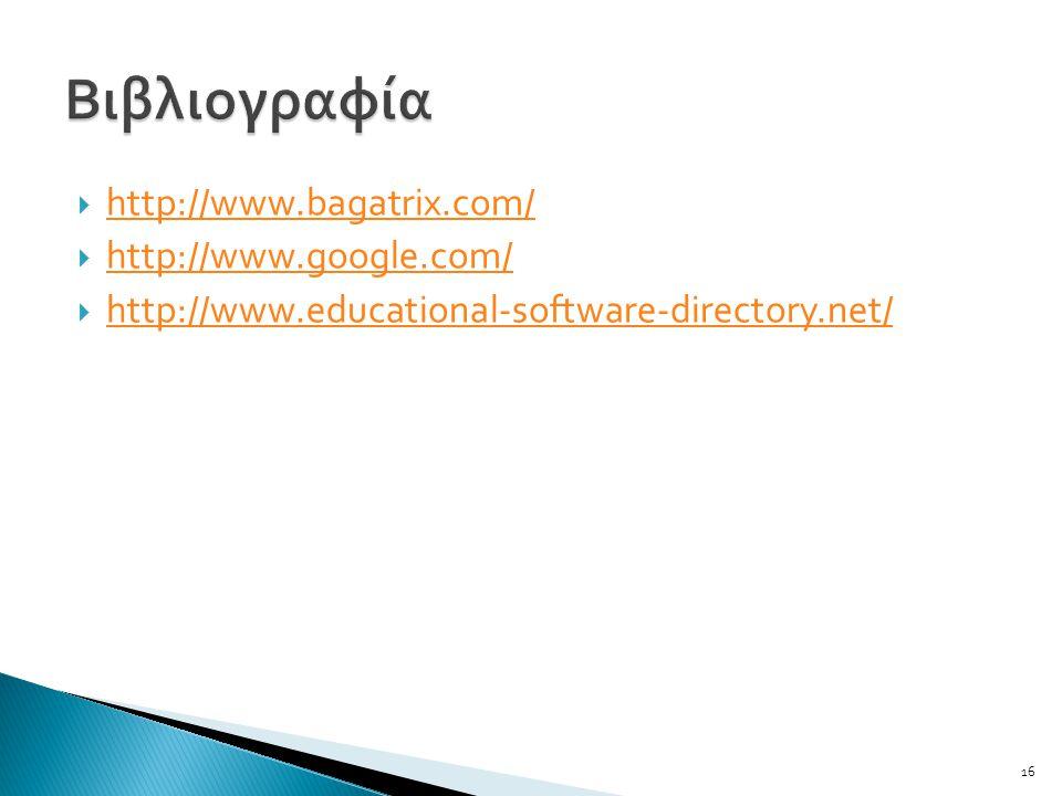  http://www.bagatrix.com/ http://www.bagatrix.com/  http://www.google.com/ http://www.google.com/  http://www.educational-software-directory.net/ h