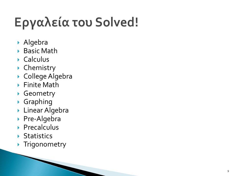  Algebra  Basic Math  Calculus  Chemistry  College Algebra  Finite Math  Geometry  Graphing  Linear Algebra  Pre-Algebra  Precalculus  Statistics  Trigonometry 9