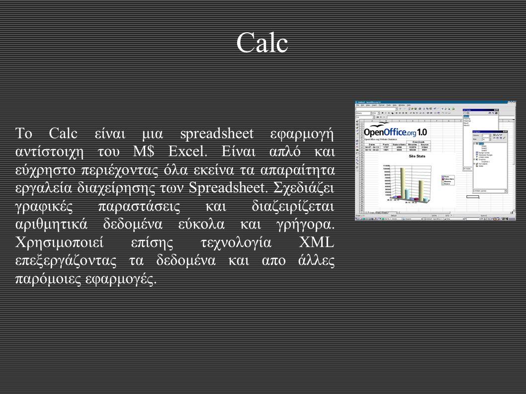 Calc To Calc είναι μια spreadsheet εφαρμογή αντίστοιχη του M$ Excel.