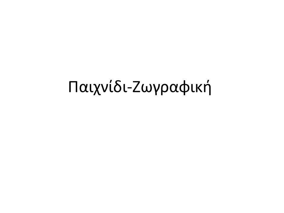 Κούκου Γεώργιος Ιακωβίδης