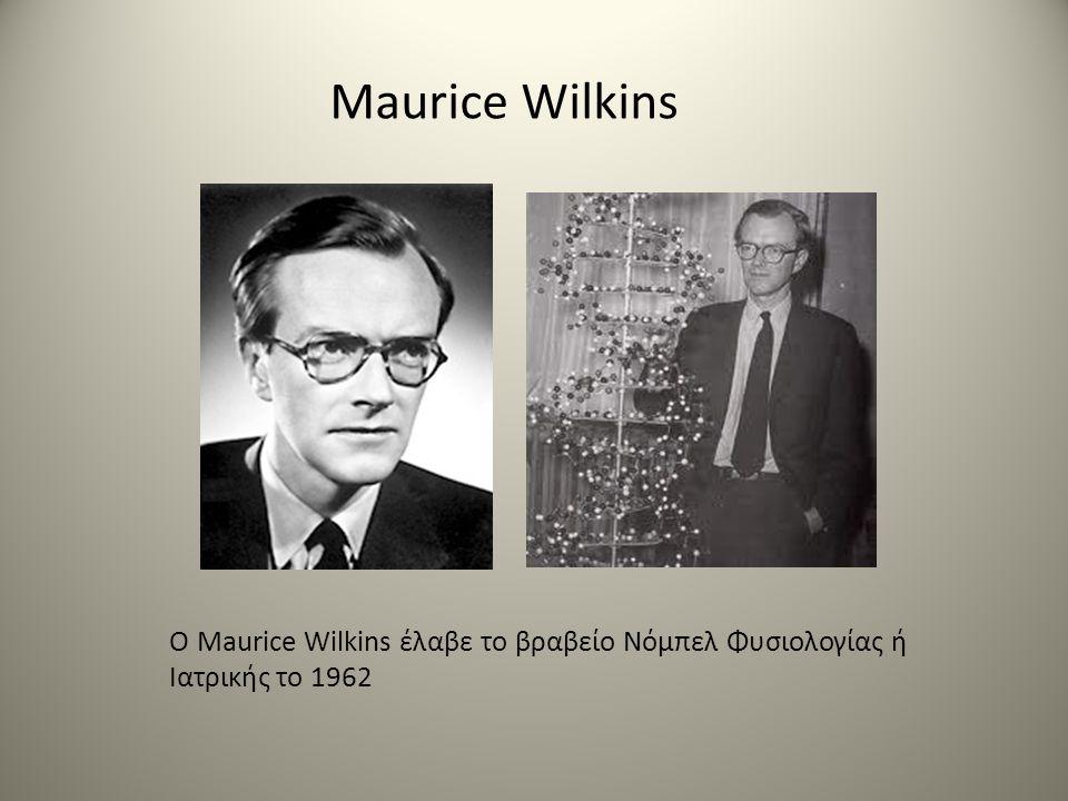 Maurice Wilkins O Maurice Wilkins έλαβε το βραβείο Νόμπελ Φυσιολογίας ή Ιατρικής το 1962