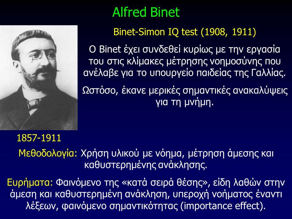 Alfred Binet 1857-1911 Binet-Simon IQ test (1908, 1911) Ο Binet έχει συνδεθεί κυρίως με την εργασία του στις κλίμακες μέτρησης νοημοσύνης που ανέλαβε