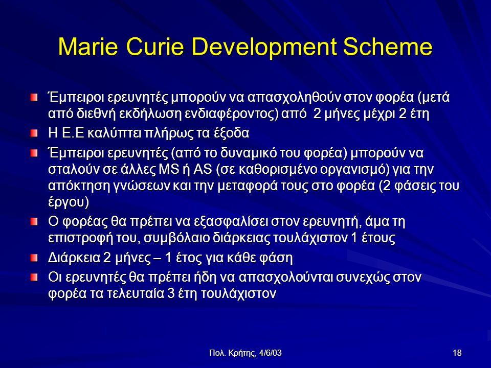 Πολ. Κρήτης, 4/6/03 18 Marie Curie Development Scheme Έμπειροι ερευνητές μπορούν να απασχοληθούν στον φορέα (μετά από διεθνή εκδήλωση ενδιαφέροντος) α