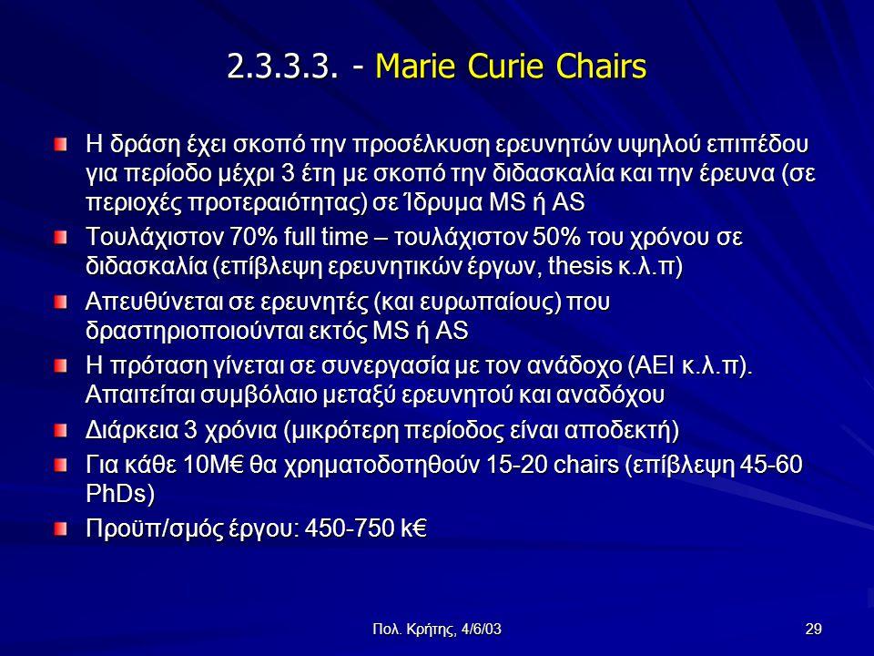 Πολ. Κρήτης, 4/6/03 29 2.3.3.3.