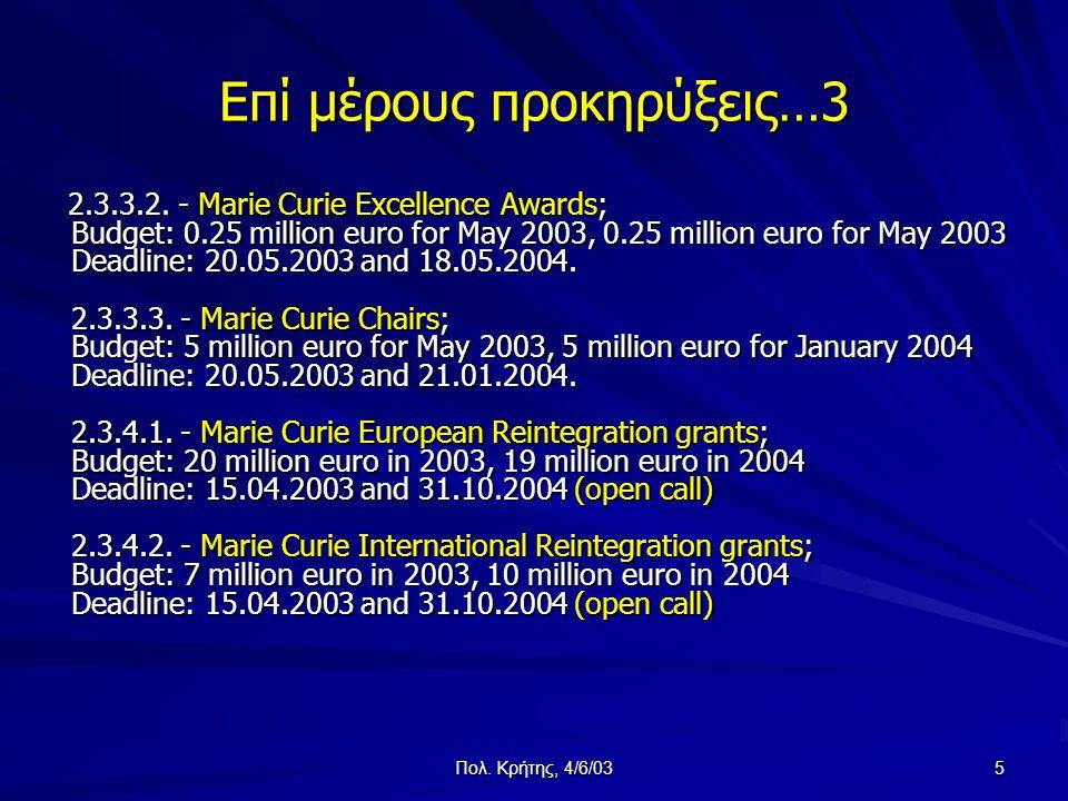 Πολ. Κρήτης, 4/6/03 5 Επί μέρους προκηρύξεις…3 2.3.3.2.