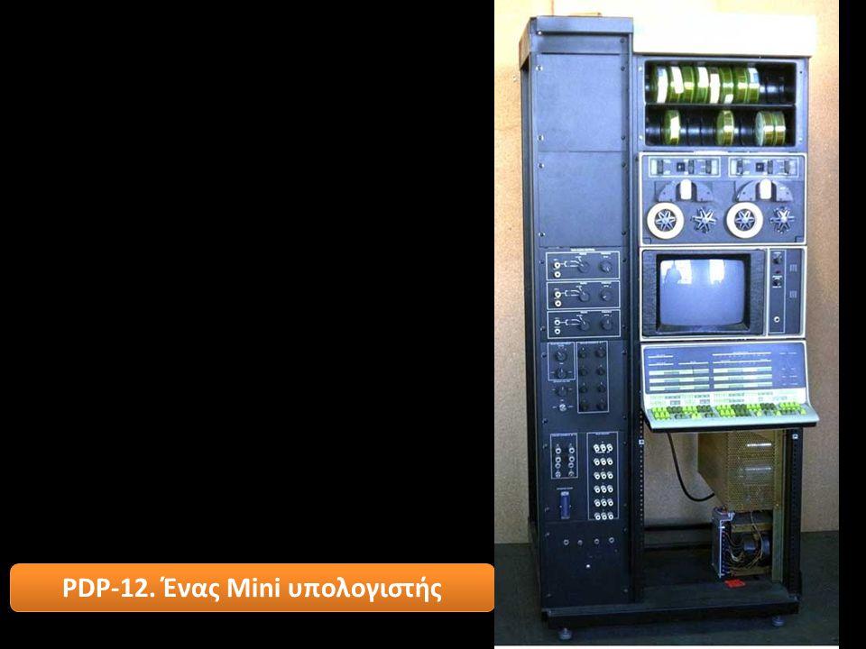 PDP-12. Ένας Mini υπολογιστής