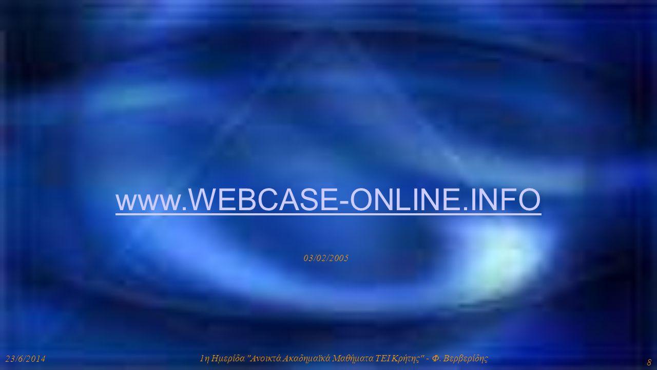 03/02/2005 8 www.WEBCASE-ONLINE.INFO 23/6/2014 1η Ημερίδα