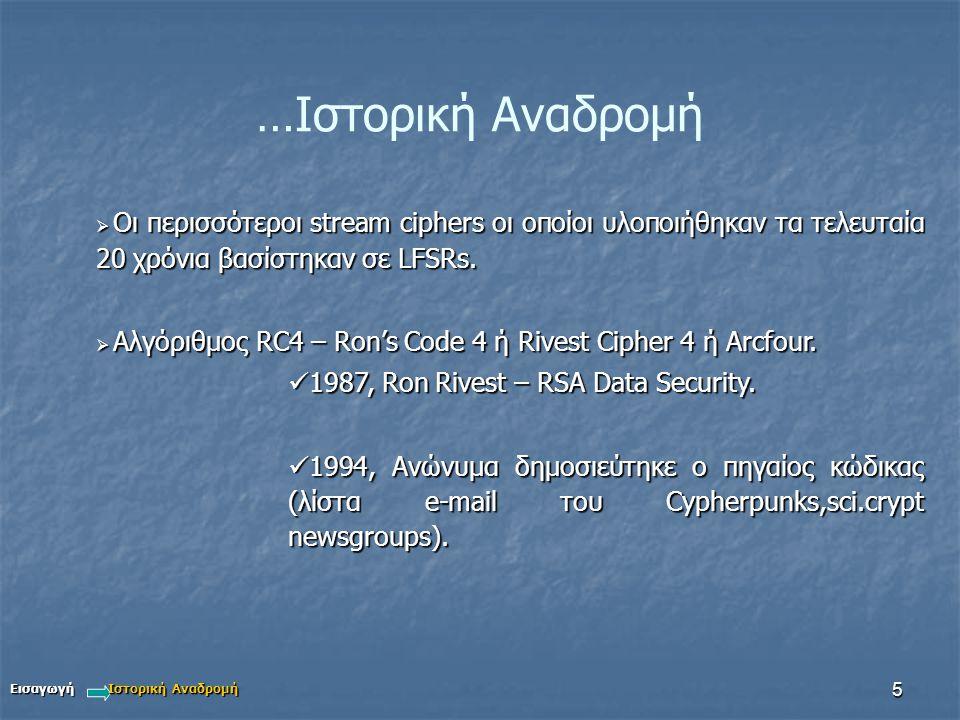 5 …Ιστορική Αναδρομή  Οι περισσότεροι stream ciphers οι οποίοι υλοποιήθηκαν τα τελευταία 20 χρόνια βασίστηκαν σε LFSRs.