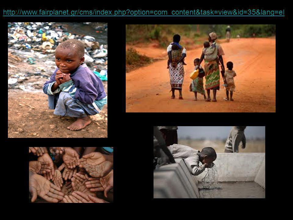 Λίγες μέρες πριν ξεκινήσει το Παγκόσμιο Κύπελλο FIFA 2010 στη Νότιο Αφρική η UNICEF σε συνεργασία με άλλους κοινωνικούς φορείς υποστηρίζει προσπάθειες για την ανάπτυξη και εφαρμογή μέτρων για την πρόληψη και ελάττωση πιθανών κρουσμάτων κακοποίησης, εκμετάλλευσης και παράνομης διακίνησης και εμπορίας παιδιών, κατά τη διάρκεια της μεγάλης αυτής διοργάνωσης.