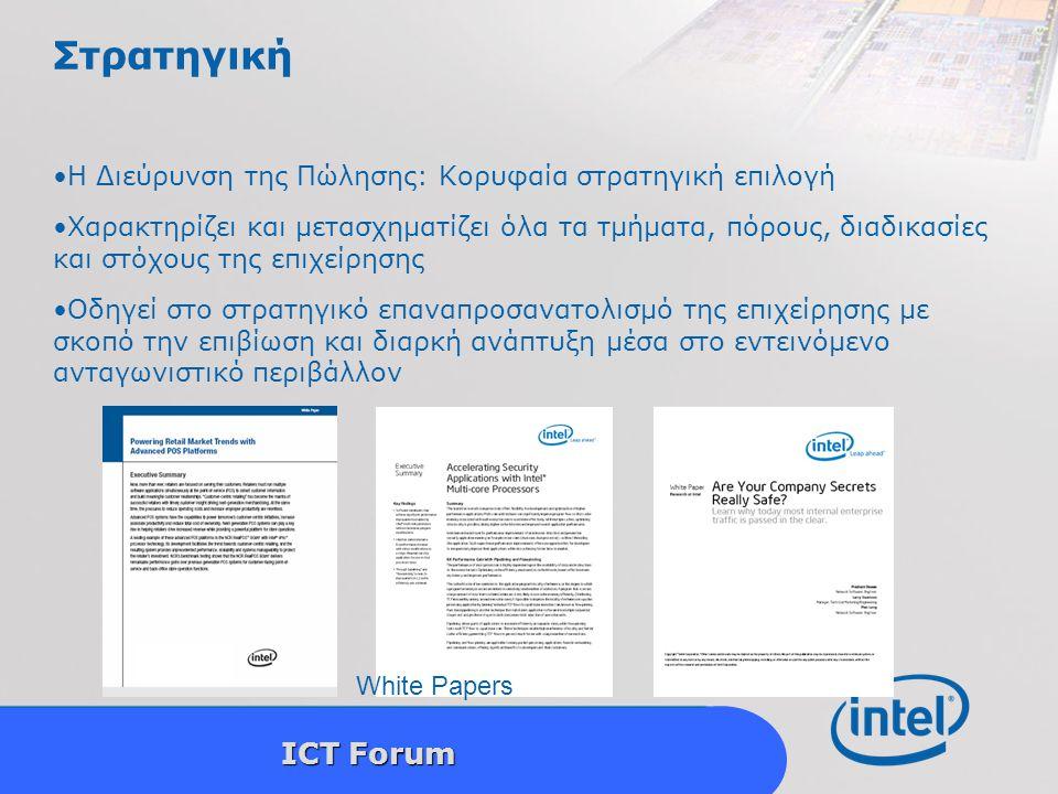 Intel Confidential 7 ICT Forum Το «μείγμα» των διαφορετικών τύπων επιχειρήσεων Hardware & Software ΥπηρεσίεςΛύσεις MSP ISV VAR SB SP Οι τύποι των επιχειρήσεων είναι πλέον όλο και λιγότερο διακριτοί