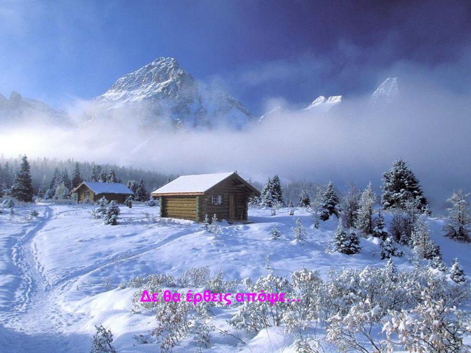 Πέφτει το χιόνι… Tombe la neige…