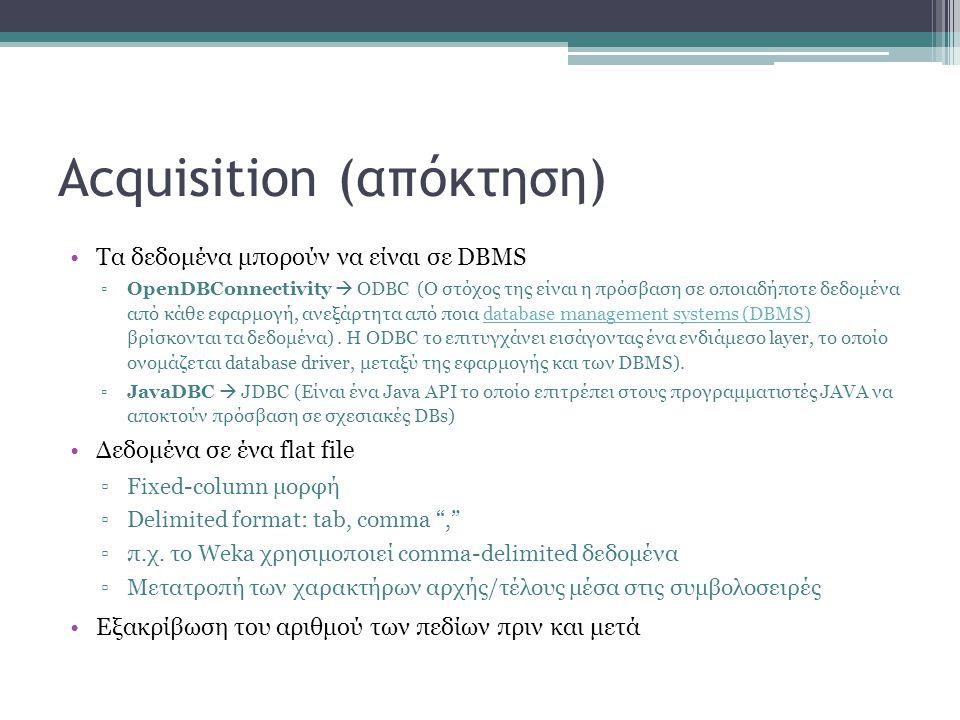 Acquisition (απόκτηση) Τα δεδομένα μπορούν να είναι σε DBMS ▫OpenDBConnectivity  ODBC (Ο στόχος της είναι η πρόσβαση σε οποιαδήποτε δεδομένα από κάθε