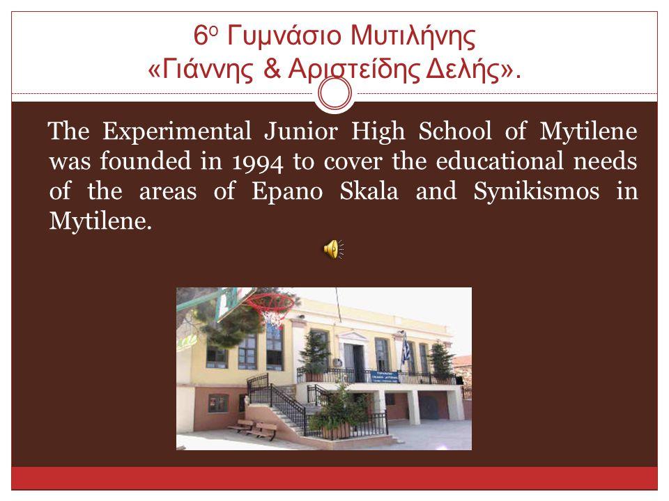6 ο Γυμνάσιο Μυτιλήνης «Γιάννης & Αριστείδης Δελής».