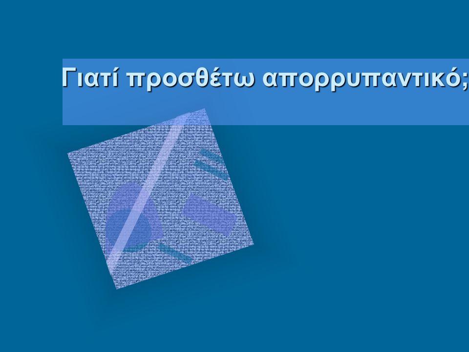 http://www.pasteur.grhttp://www.pasteur.gr http://www.biologyreference.com/index.