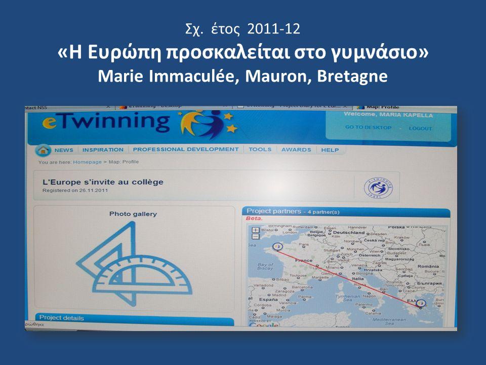 Σχ. έτος 2011-12 «Η Ευρώπη προσκαλείται στο γυμνάσιο» Marie Immaculée, Mauron, Bretagne