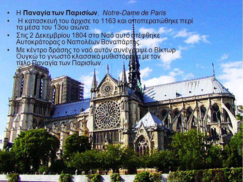 Η Παναγία των Παρισίων, Notre-Dame de Paris Η κατασκευή του άρχισε το 1163 και αποπερατώθηκε περί τα μέσα του 13ου αιώνα. Στις 2 Δεκεμβρίου 1804 στο Ν