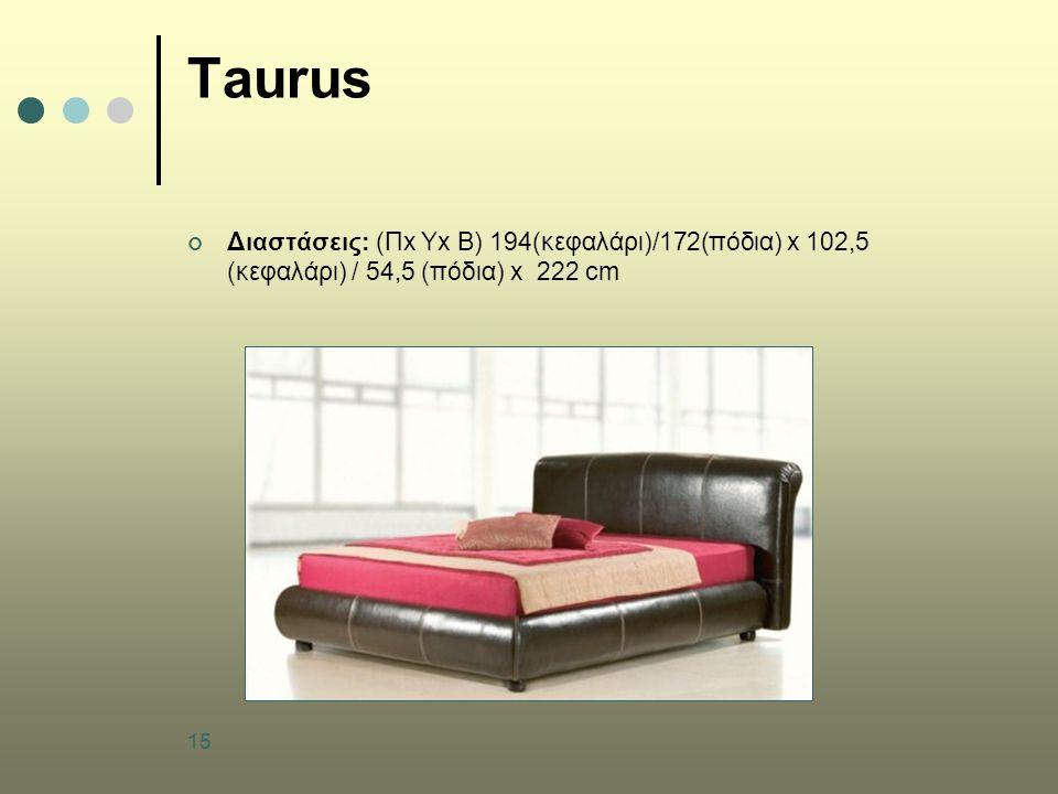 15 Taurus Διαστάσεις: (Πx Υx B) 194(κεφαλάρι)/172(πόδια) x 102,5 (κεφαλάρι) / 54,5 (πόδια) x 222 cm