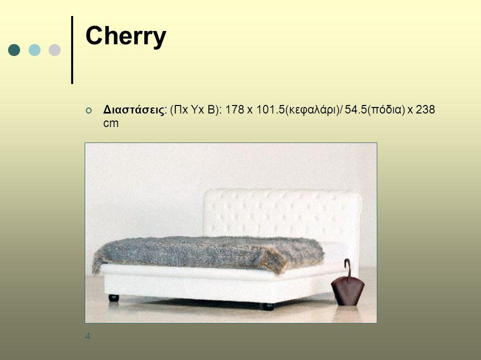 4 Cherry Διαστάσεις: (Πx Υx B): 178 x 101.5(κεφαλάρι)/ 54.5(πόδια) x 238 cm