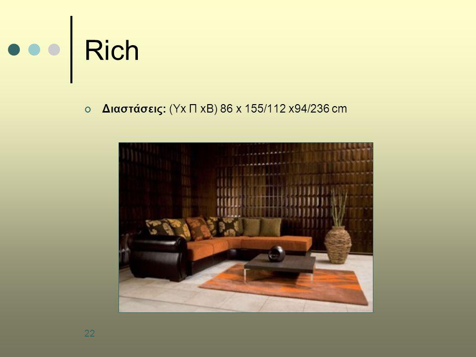 22 Rich Διαστάσεις: (Yx Π xB) 86 x 155/112 x94/236 cm