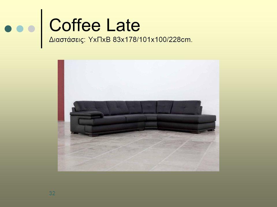 32 Coffee Late Διαστάσεις: ΥxΠxΒ 83x178/101x100/228cm.