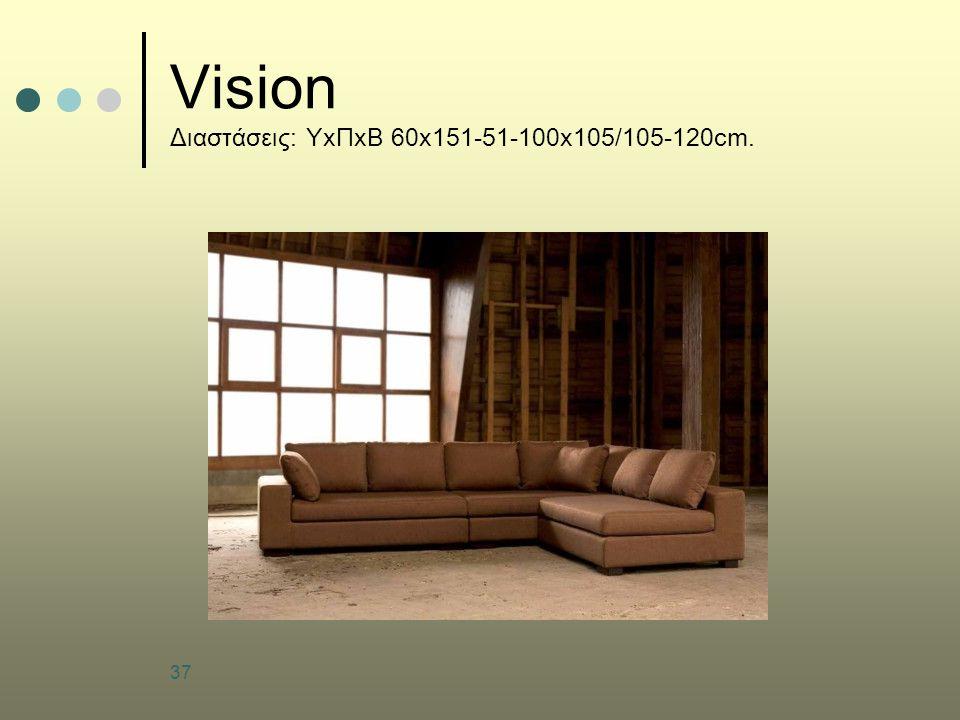 37 Vision Διαστάσεις: ΥxΠxΒ 60x151-51-100x105/105-120cm.
