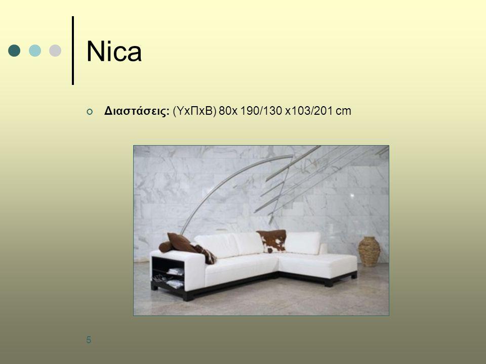 16 Mikado Διαστάσεις: (Υ x Π xB) Καναπές τριθέσιος : 80 x 202 x98 cm.