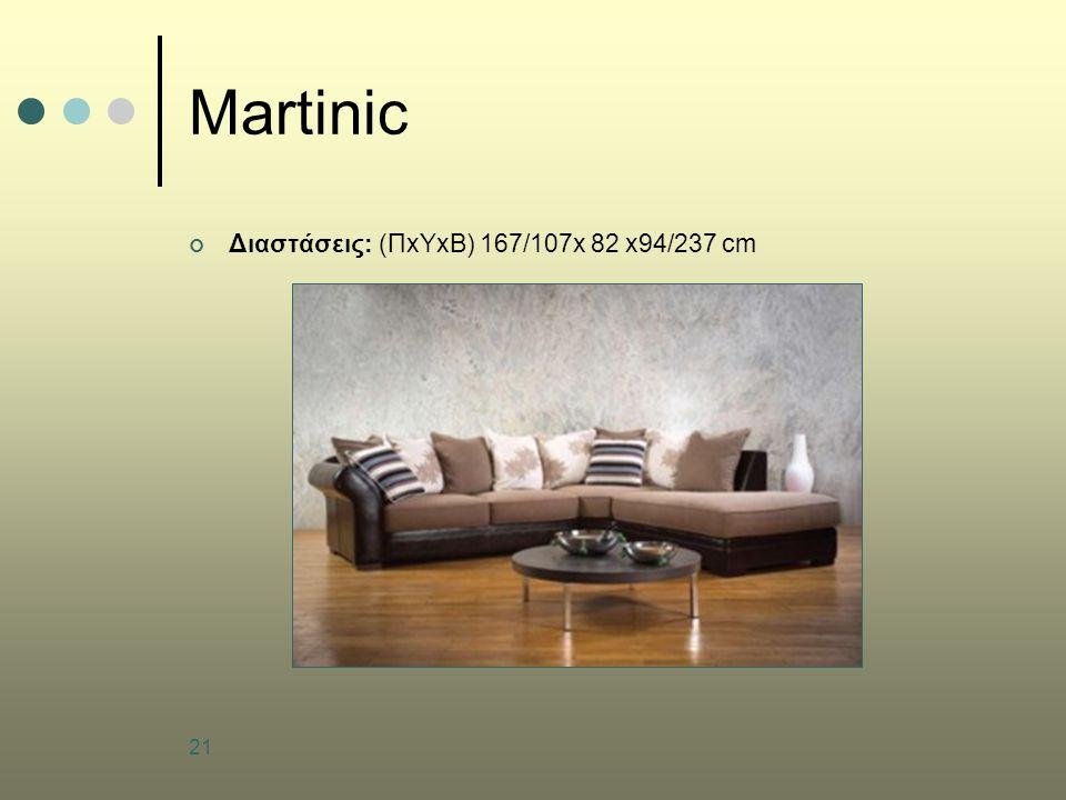 21 Martinic Διαστάσεις: (ΠxYxB) 167/107x 82 x94/237 cm