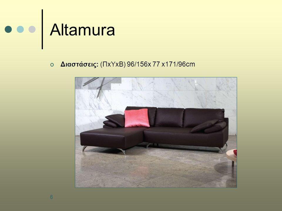 6 Altamura Διαστάσεις: (ΠxYxB) 96/156x 77 x171/96cm