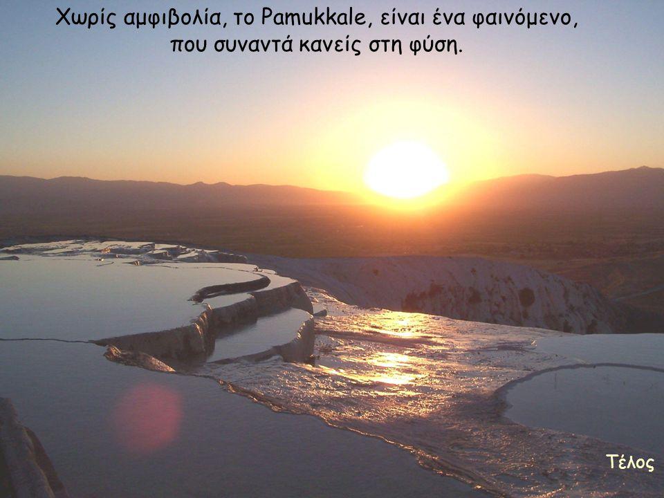 Τέλος Χωρίς αμφιβολία, το Pamukkale, είναι ένα φαινόμενο, που συναντά κανείς στη φύση.