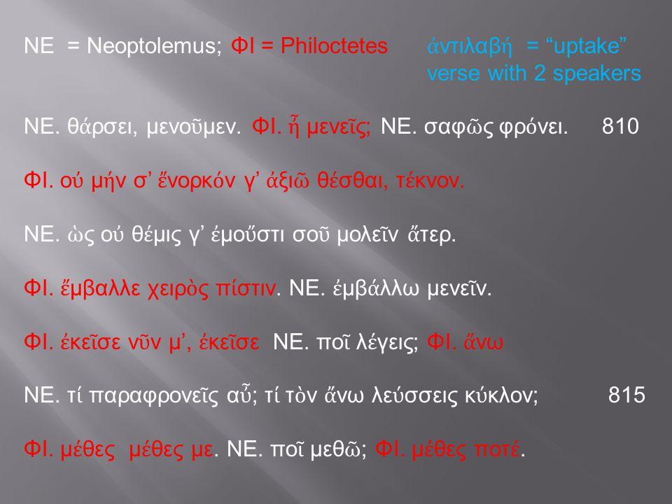 ΝΕ = Neoptolemus; ΦΙ = Philoctetes ἀ ντιλαβ ή = uptake verse with 2 speakers ΝΕ.